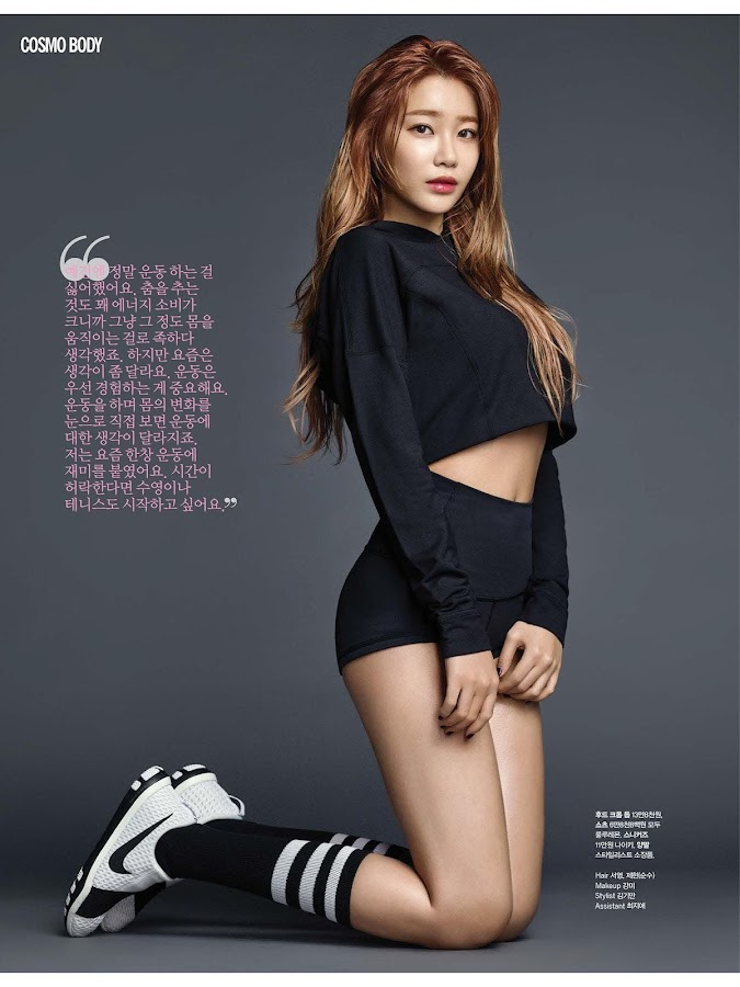 코스모폴리탄(Cosmopolitan Korea)- screenshot