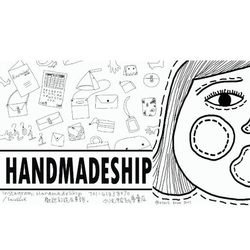 Handnadeship