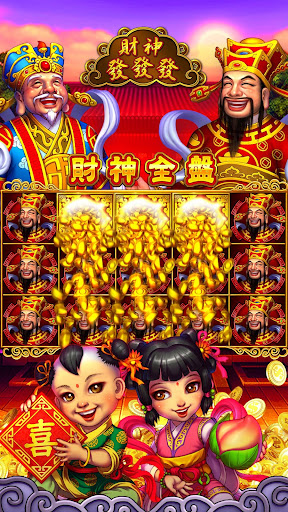 Golden Tiger Slots- free vegas  {cheat|hack|gameplay|apk mod|resources generator} 3