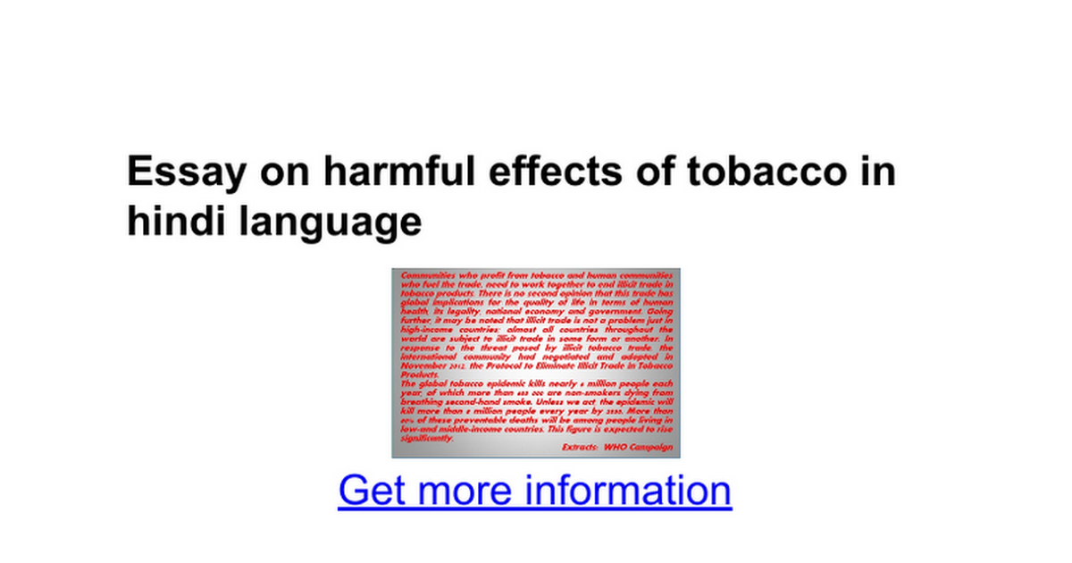 essay on harmful effects of tobacco in hindi language google docs