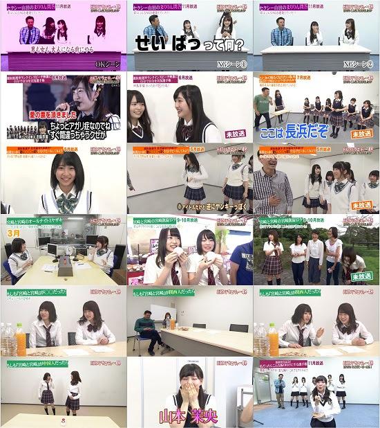 (TV-Variety)(720p) HKT48 – HKTバラエティー48 ep44 160131