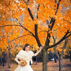 Wedding photographer Lena Grass (Arestia). Photo of 26.11.2012