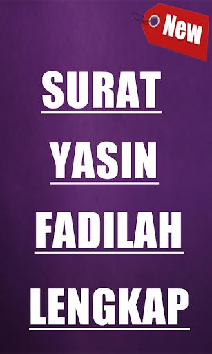 download surat yasin fadilah