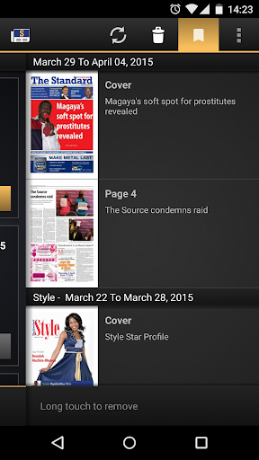 The Standard News Zimbabwe  screenshots 3