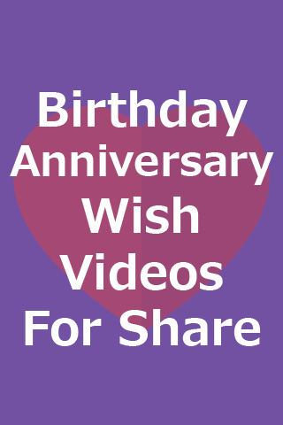 Love Video For Share - Android Apps on Google Play