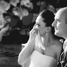 Wedding photographer Wagner Maia (maia). Photo of 01.05.2015
