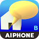 Intercom App Type B APK