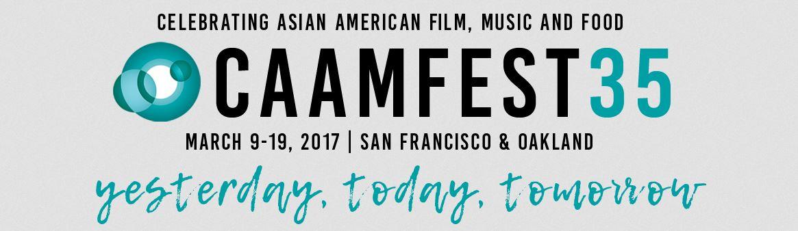 CAAMFest 2017