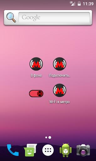 Wi-Fi в метро screenshot 8