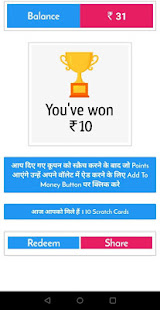 Download Scratch And Win Cash - Free Cash - Scratch To Cash For PC Windows and Mac apk screenshot 3