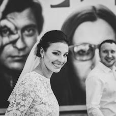 Wedding photographer Malnev Roman (ramzess). Photo of 28.06.2015