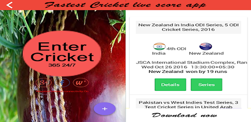 Live Cricket Score Software Free Download For Pc