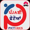 Punjabi Pictures Photos icon