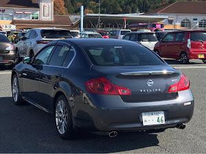 スカイライン V36 350GT Type Sのカスタム事例画像 まあくん◢│⁴⁶✅さんの2020年11月15日11:28の投稿