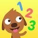 サゴミニ 子犬ようちえん - 新作・人気アプリ Android