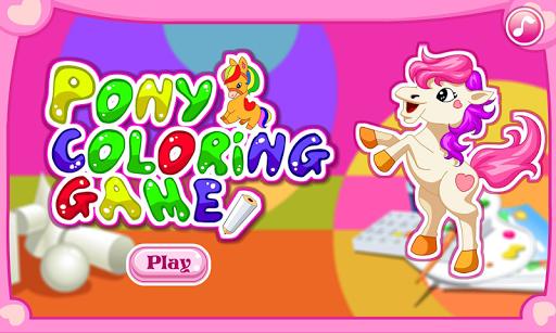 玩休閒App|Pony coloring game免費|APP試玩