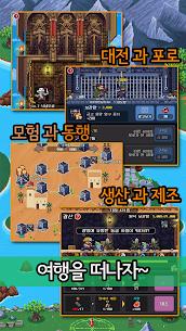 요르단의 반지 – 방치형 전략 RPG 7