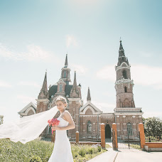 Wedding photographer Evgeniy Perov (AlohaLip). Photo of 10.09.2015