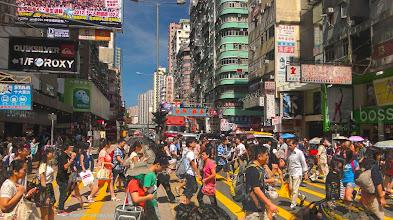 Photo: Kowloon street Hong Kong