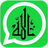 Islamic Stickers For Whatsapp - WAStickerapps