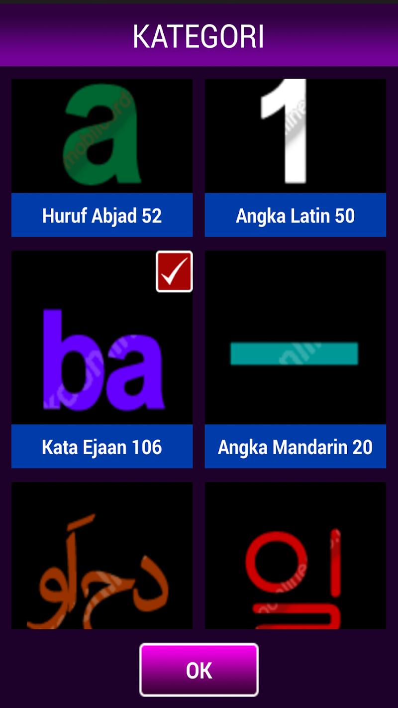 Скриншот Cara Konsentrasi Angka & ABC
