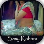 Sexy Kahani - सेक्सी कहानी icon