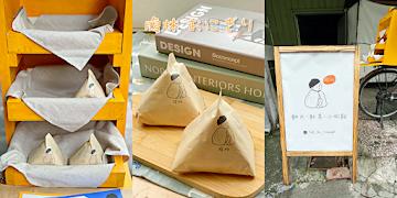 八福三角飯糰 長榮店
