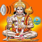 Hanuman Chalisa Audio HD