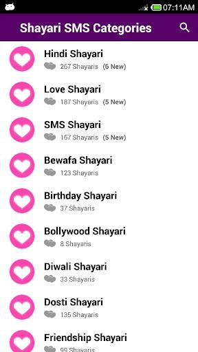 玩免費娛樂APP|下載Hindi Shayari ♥ Love, Sad app不用錢|硬是要APP