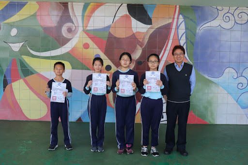 1080326--107學年度模範兒童頒獎
