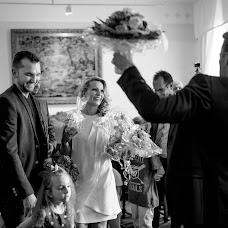 Hochzeitsfotograf Marina Berg (hakunamatata). Foto vom 01.04.2017