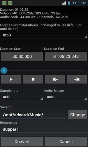 Media Converter screenshot 3