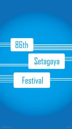 世田谷祭 86th