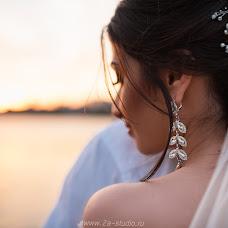 Wedding photographer Anastasiya Steshova (anastasiyaalexey). Photo of 31.07.2018