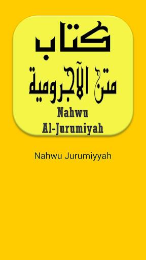 Jurumiyah