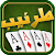 طرنيب Tarneeb file APK for Gaming PC/PS3/PS4 Smart TV