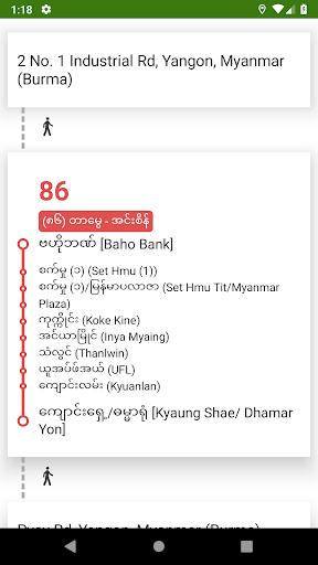 39 Bite Pu - Yangon Bus Guide 2.4 screenshots 4