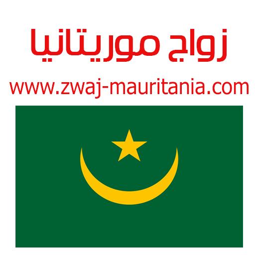 mauritania társkereső oldalak