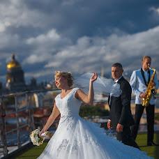 Wedding photographer Olga Andriyash (vimala). Photo of 28.05.2016