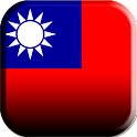3D Republic of China Wallpaper icon