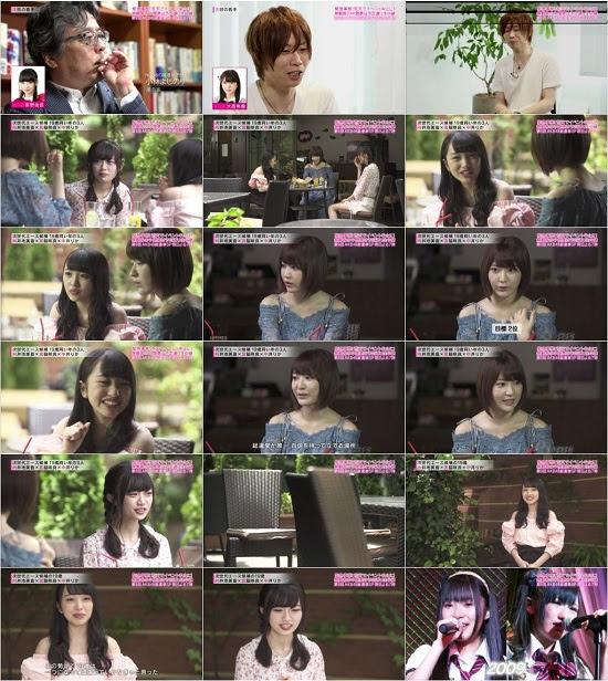 (TV-Variety)(720p) Konshu Doyo wa AKB48 Sousenkyo! ep05 170616