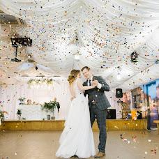 Wedding photographer Olga Rimashevskaya (rimashevskaya). Photo of 29.10.2017