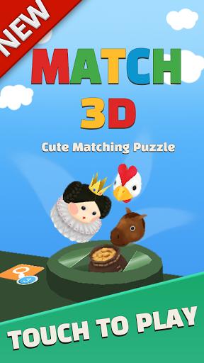 Match 3D - Cute Pair Matching Puzzles Screenshots 1