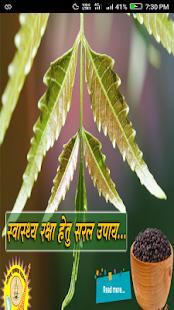 Swasthya Raksha - náhled