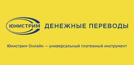 займы срочно без проверки кредитной истории bez-otkaza-srazu.ru