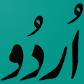 Urdu Grammar Book icon
