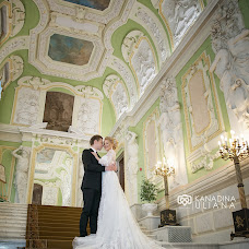 Wedding photographer Ulyana Kanadina (id8000198). Photo of 08.06.2017