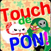 Touch de PON !