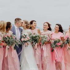 Wedding photographer Darya Samushkova (DaryaLeon). Photo of 08.08.2018