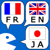 French Japanese Conversation